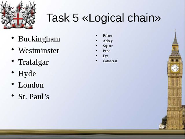 Task 5 «Logical chain» Buckingham Westminster Trafalgar Hyde London St. Paul...