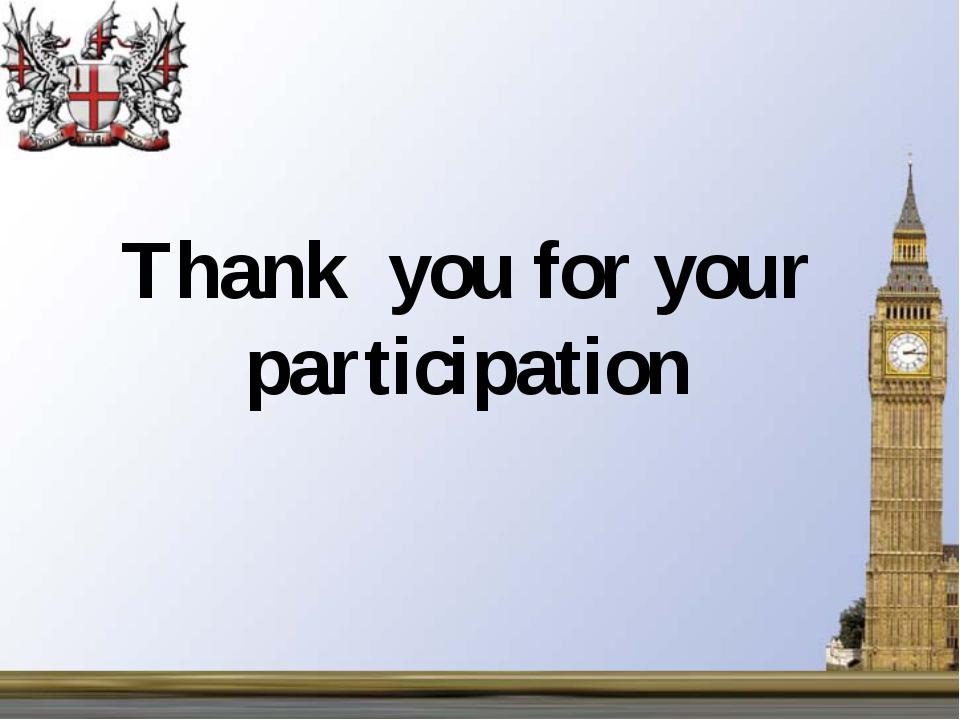"""Thank you for your participation МОБУ """"Дружбинская СОШ"""" Учитель английского я..."""