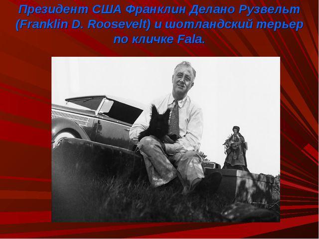Президент США Франклин Делано Рузвельт (Franklin D. Roosevelt) и шотландский...