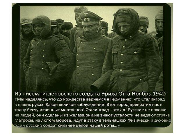 В планы Гитлера входило получение продовольствия с чужих земель. На захваченн...