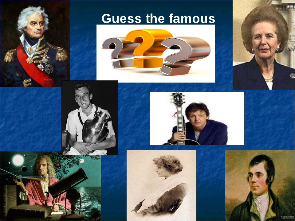 Guess the famous