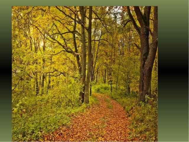 И.И.Левитан. Осень.