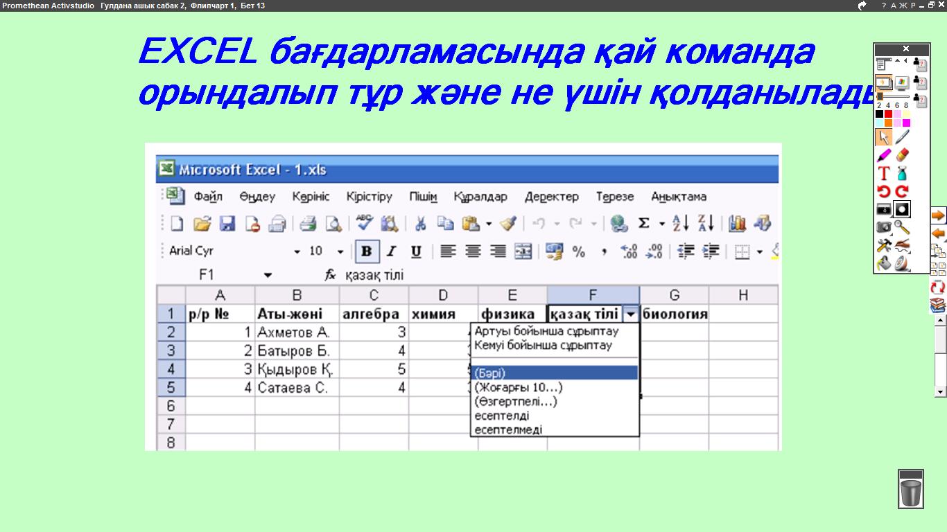 hello_html_m1155bacd.png
