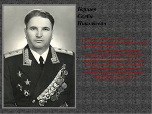 15.02.1905 – 28.10.1975 В славной плеяде военачальников Великой Отечественной