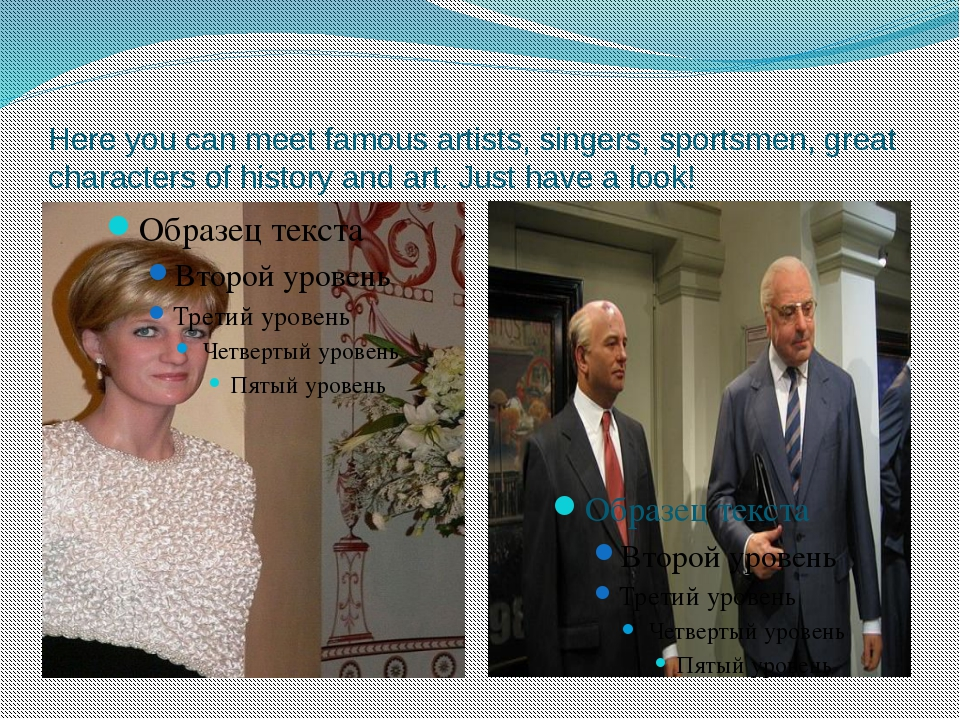 Here you can meet famous artists, singers, sportsmen, great characters of his...