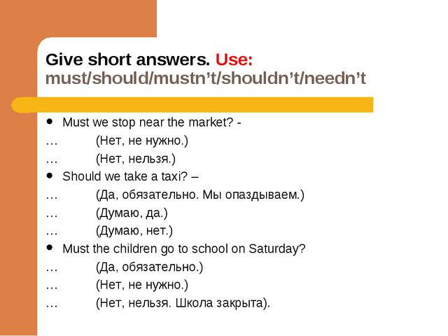 Give short answers. Use: must/should/mustn't/shouldn't/needn't Must we stop n...