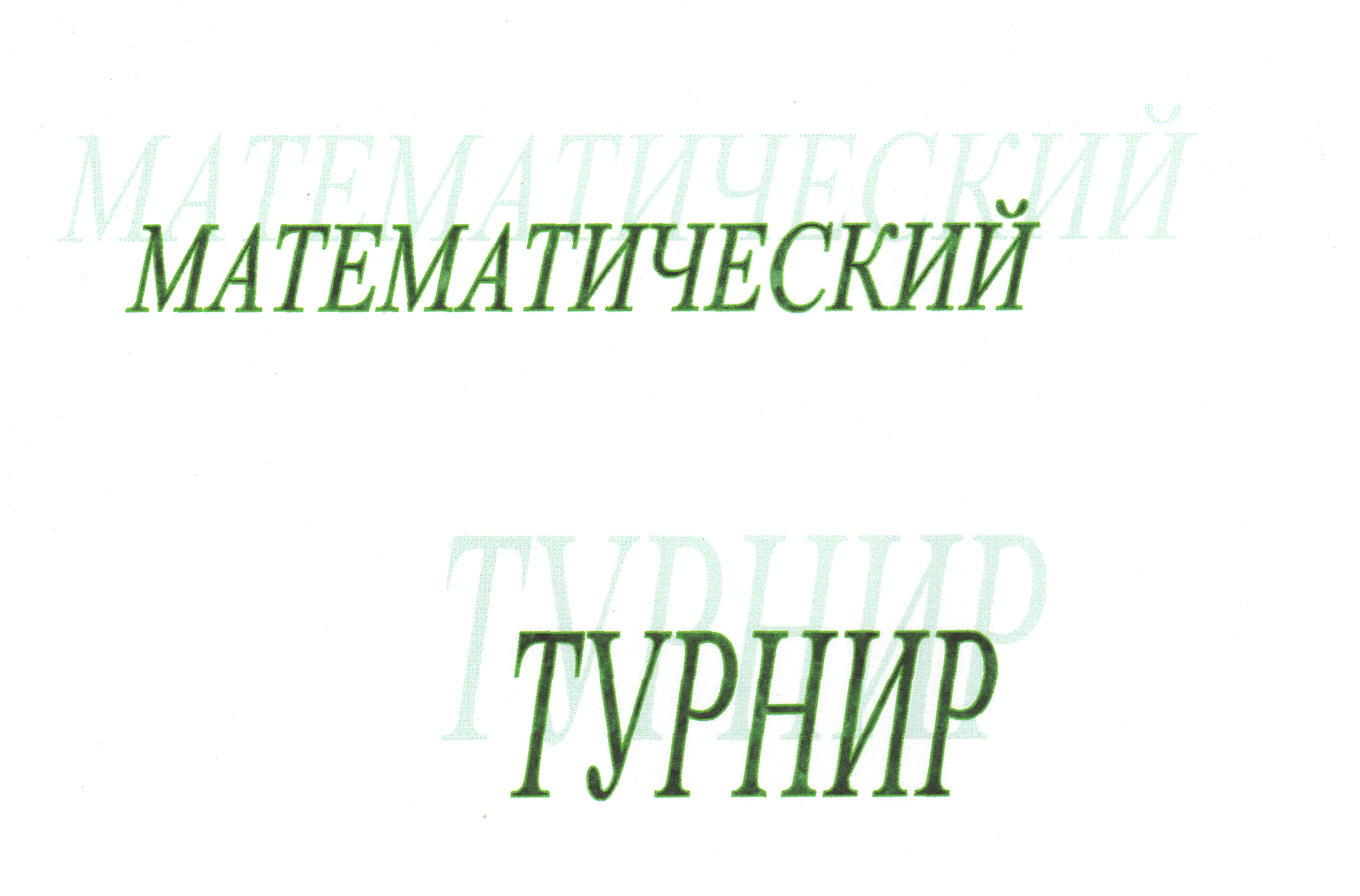 hello_html_m56299cc9.png