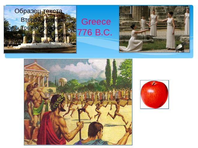 Greece 776 B.C.