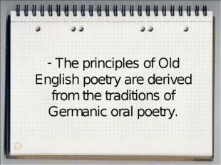 The principles of Old English poetry are derived from the traditions of Germ