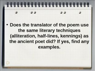 Does the translator of the poem use the same literary techniques (alliteratio