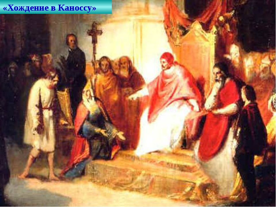 a history of the conflict between king henry iv and pope gregory vii A history of the conflict between king henry iv and pope gregory vii pages 3 words 2,039 view full essay  king henry iv, pope gregory vii, history of conflict.