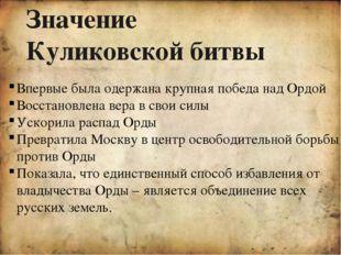 Проблема? Решение! - Почему Дмитрий Иванович нарушил обычай предков пошёл пр