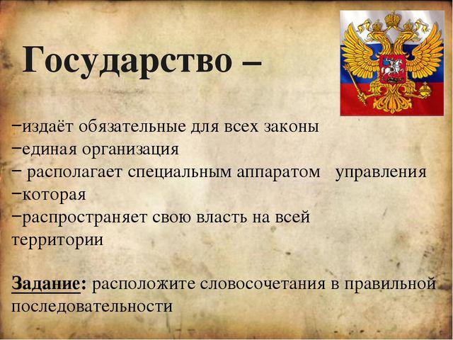 Задание! Какие предпосылки и причины объединения русских земель в единое гос...