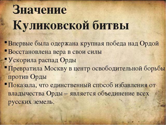 Проблема? Решение! - Почему Дмитрий Иванович нарушил обычай предков пошёл пр...