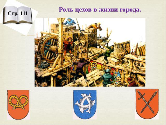 5.Торговля и ростовщичество 