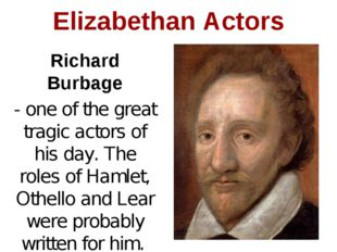 Richard Burbage - one of the great tragic actors of his day. The roles of Ham