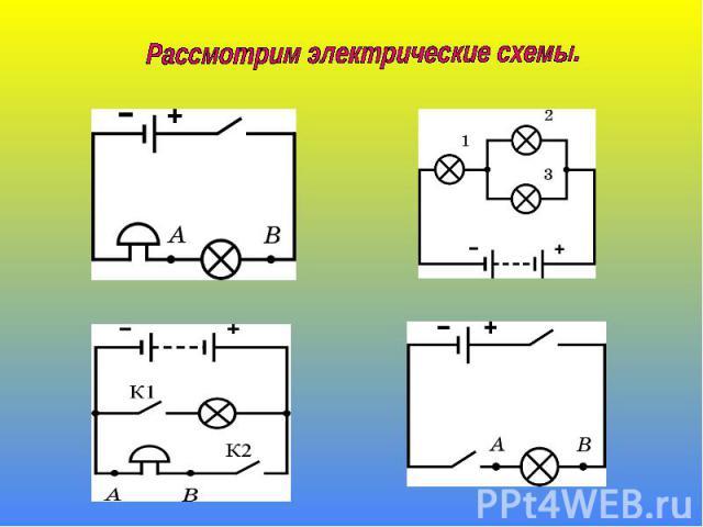 http://fs1.ppt4web.ru/images/5551/74564/640/img6.jpg