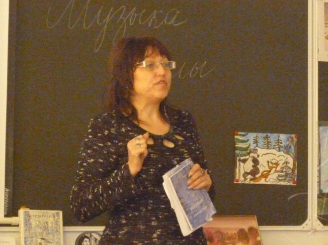 H:\2012\31 января. 2012 Открытый урок у Юлии Германовны в 5а\P1000375.JPG