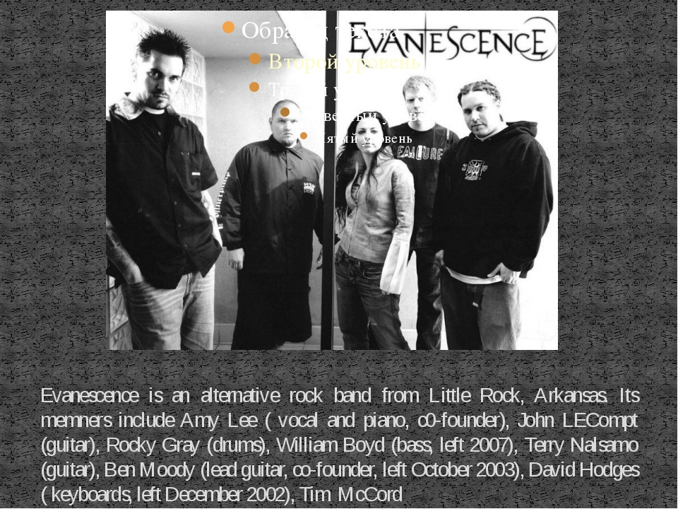 Evanescence is an alternative rock band from Little Rock, Arkansas. Its memne...