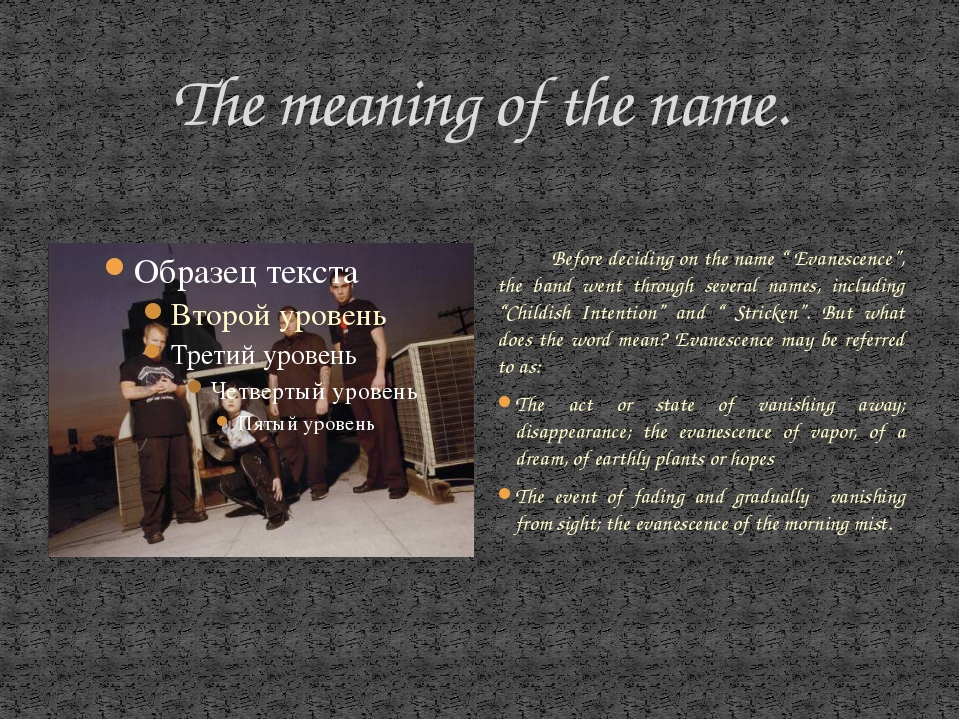 "The meaning of the name. Before deciding on the name "" Evanescence"", the band..."