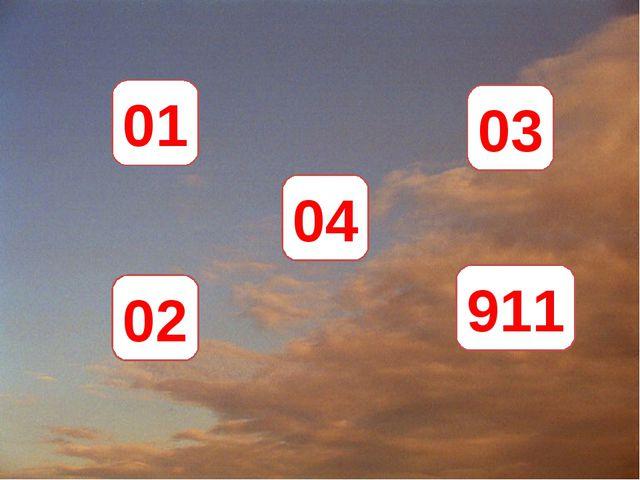 01 04 911 02 03