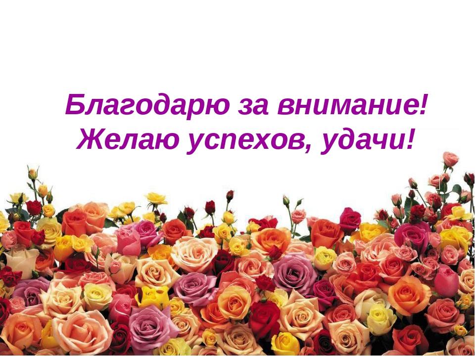 Поздравления на юбилей поздравляем вас