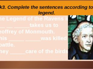 Task3. Complete the sentences according to the legend. 1. The Legend of the