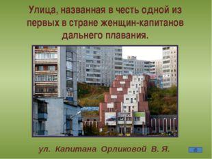 Первое каменное здание в г. Мурманске, в котором сейчас располагается один и