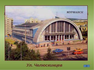 Самый крупный парусник в мире традиционной постройки. Сейчас принадлежит МГТ