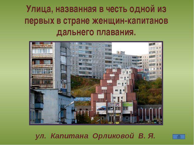 Первое каменное здание в г. Мурманске, в котором сейчас располагается один и...