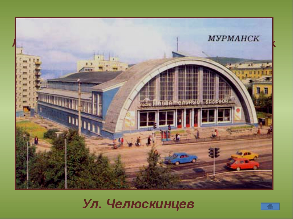 Самый крупный парусник в мире традиционной постройки. Сейчас принадлежит МГТ...