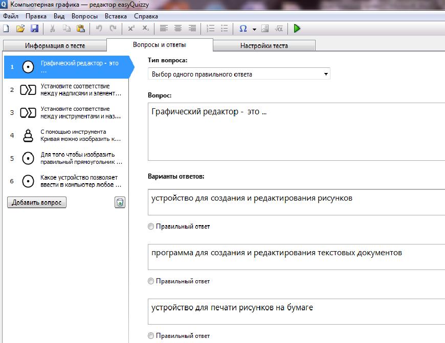 hello_html_cf0ec32.png