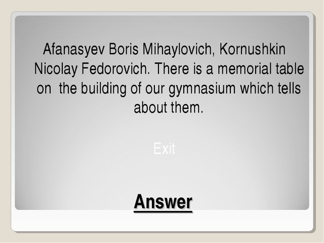 Answer Afanasyev Boris Mihaylovich, Kornushkin Nicolay Fedorovich. There is a...