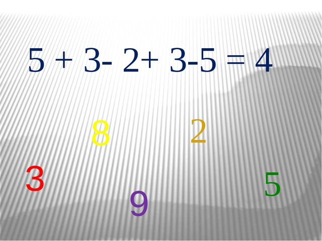 5 + 3- 2+ 3-5 = 4 3 8 9 2 5