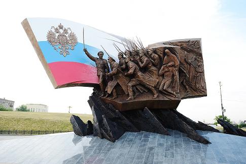 Описание: http://www.zvenigorod.ru/images/iyul/Pamyatnik.jpg
