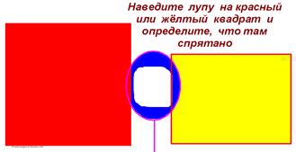 hello_html_33bc60f8.png