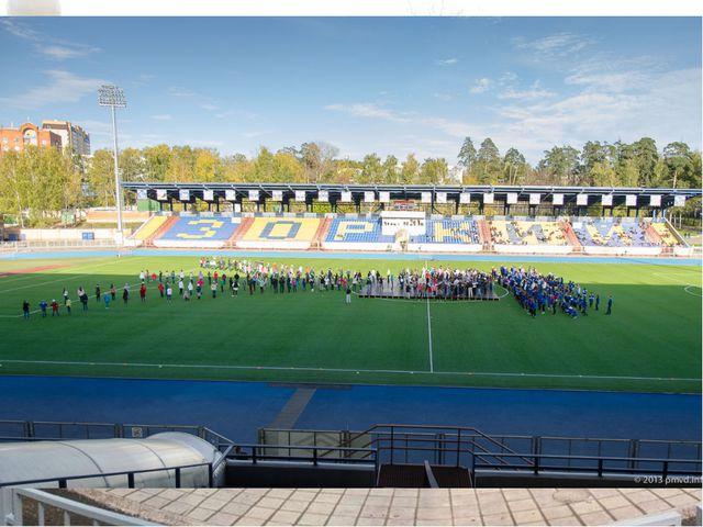 Красногорский спортивно-оздоровительный центр Лыжный стадион в Красногорске