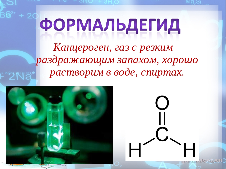 Канцероген, газ с резким раздражающим запахом, хорошо растворим в воде, спирт...