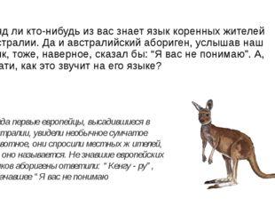 В горах Средней Азии при рождении мальчика отец сажает 40 тополей. Зачем? Ко