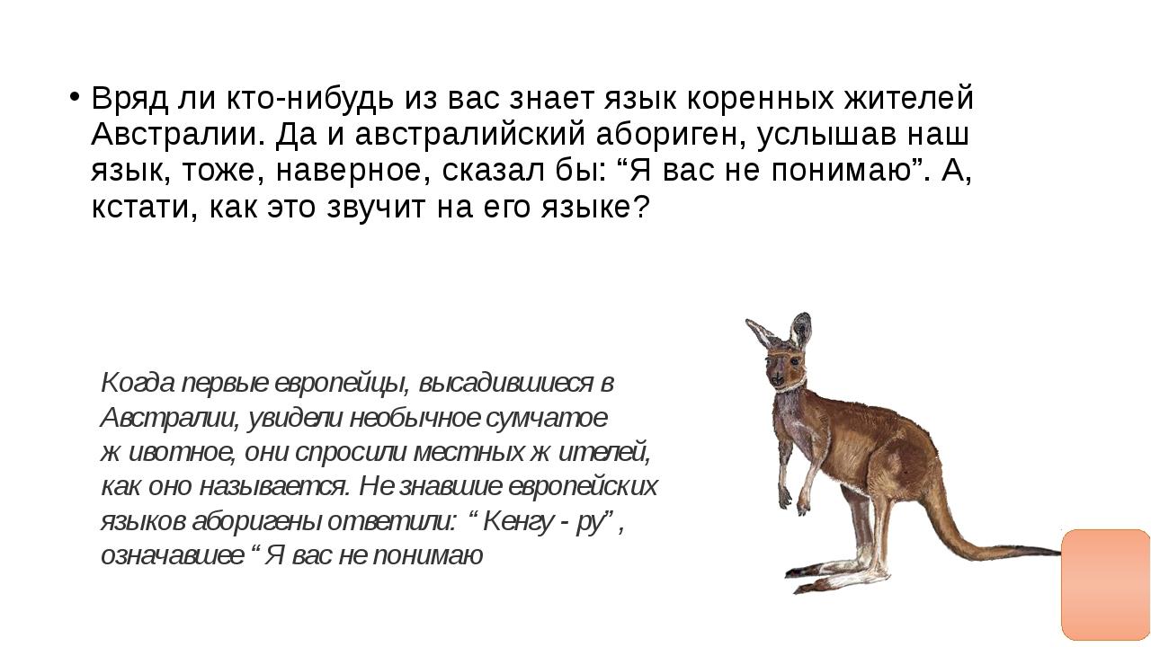 В горах Средней Азии при рождении мальчика отец сажает 40 тополей. Зачем? Ко...