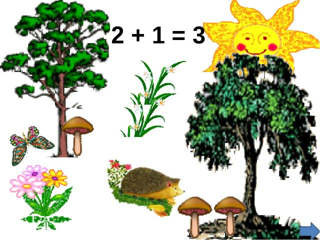 Веселые задачки Аннотация Автор 1 2 3 4 5 6 7 8 9 10 11