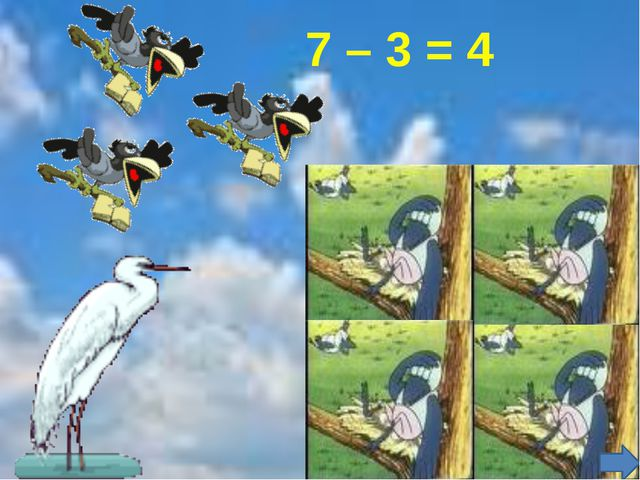 4 – 2 = 2