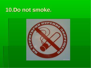 10.Do not smoke.