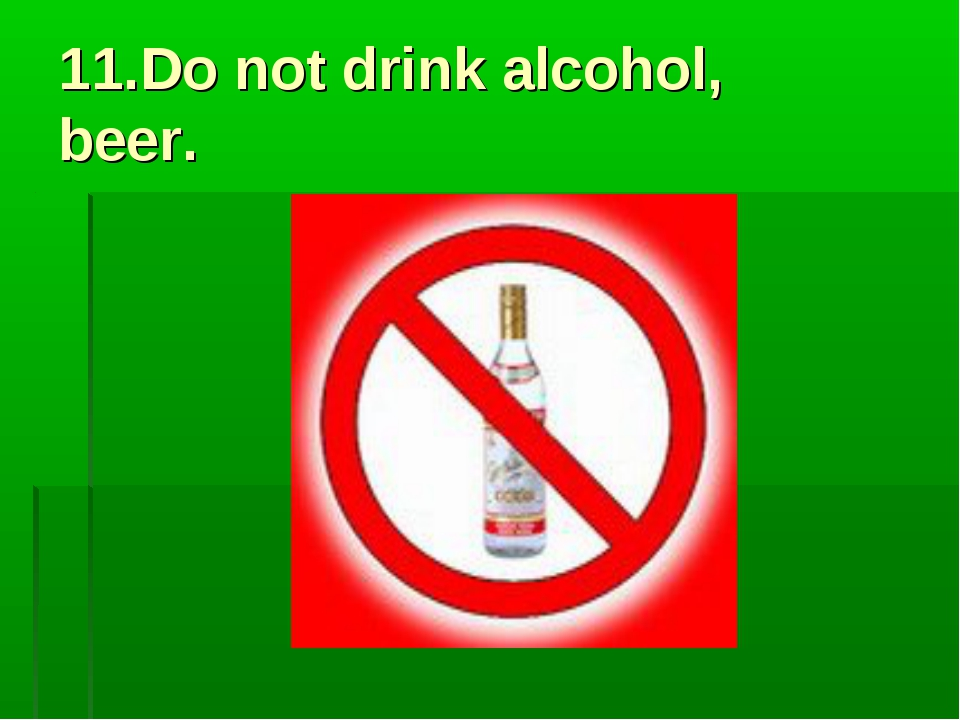 11.Do not drink alcohol, beer.