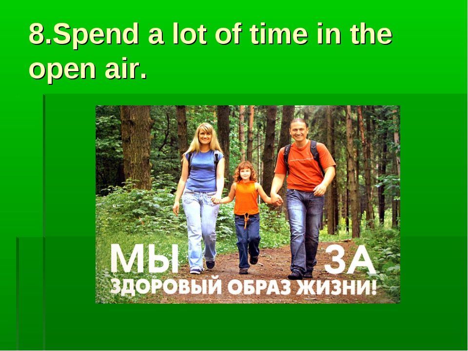 8.Spend a lot of time in the open air.