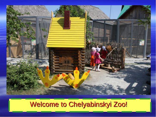 Welcome to Chelyabinskyi Zoo!