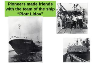 "Pioneers made friends with the team of the ship ""Piotr Lidov"""