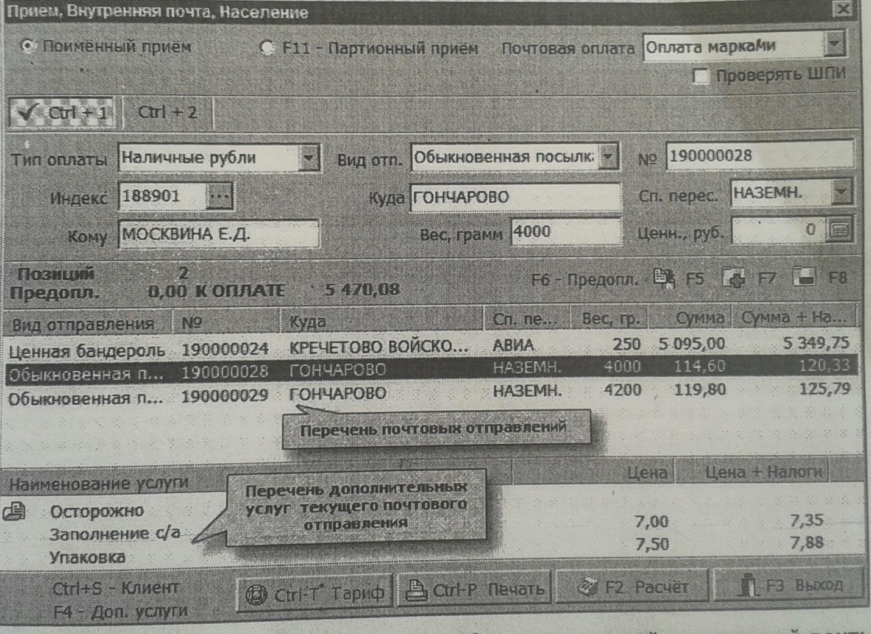 C:\Documents and Settings\MAIN1\Рабочий стол\20150410_083431-1.jpg