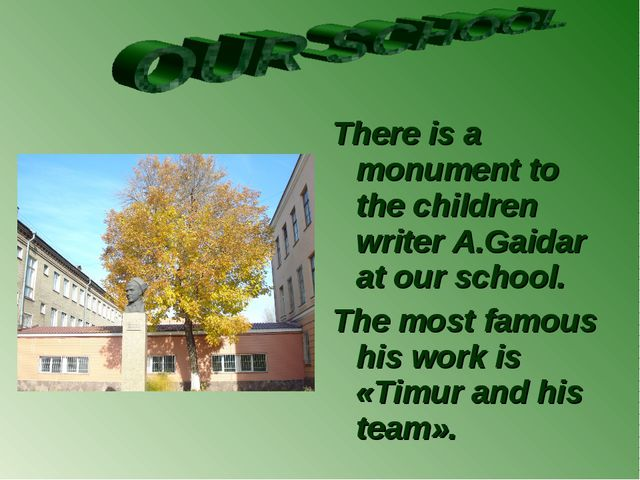 There is a monument to the children writer A.Gaidar at our school. The most f...