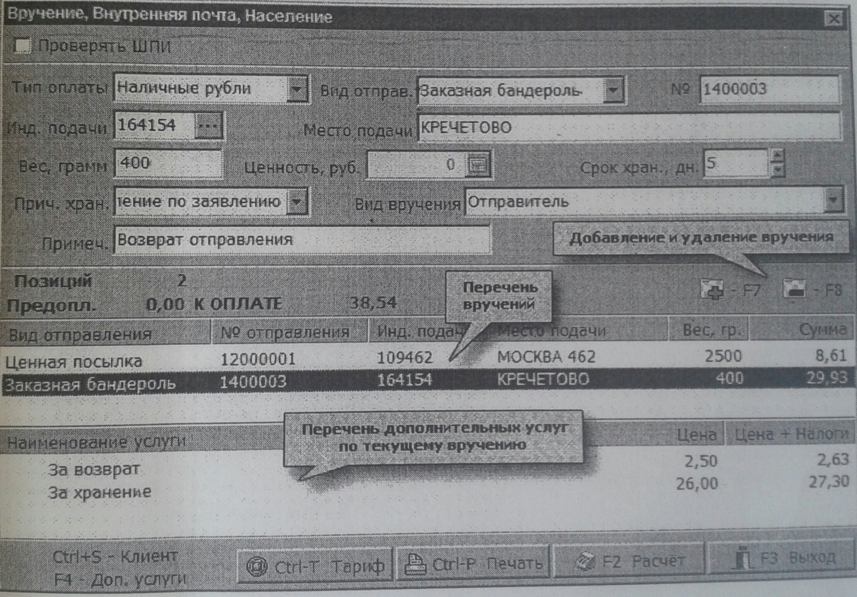 C:\Documents and Settings\MAIN1\Рабочий стол\20150410_082710-1.jpg